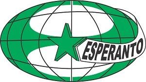 エスペラント語